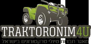 טיולי טרקטורונים - tracktoronim4u